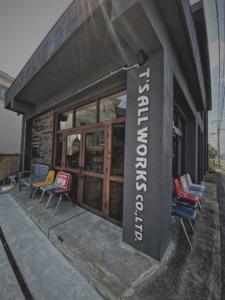 T's Garage Furniture 外観 renovation