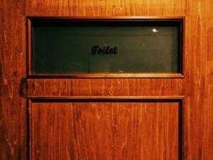 door20200108